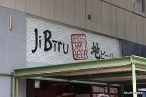 Ji Biru -- Japanese Craft Beer Restaurant at 313@Somerset in Orchard