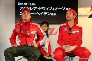 Andrea Dovizioso & Nicky Hayden at the Bridgestone Talkshow