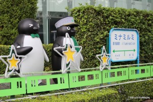 Minami Illumination Station