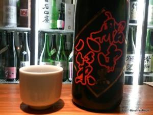 Sake at Kamozou