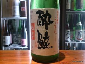 Nama Sake at Kamozou