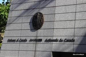 Canadian Embassy, Tokyo