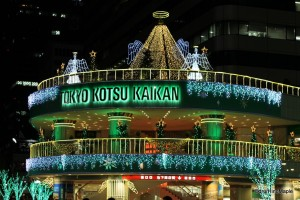 Christmas at the Tokyo Kotsu Kaikan