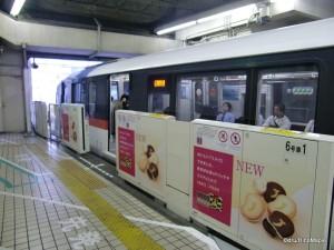 Tokyo Monorail (Hamamatsucho Station)