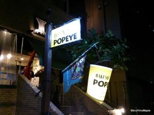Bakushu Club Popeye