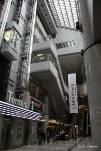 Haneda Airport (Terminal 1)