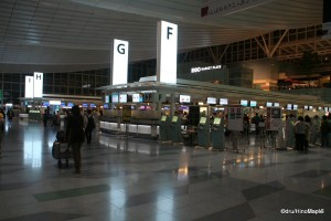 Haneda Airport (International Terminal)