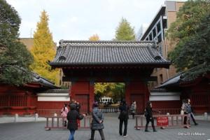 Tokyo University Akamon