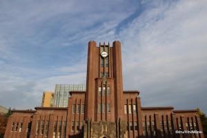 Famous Main Building at Tokyo University