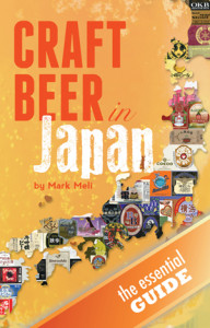 Craft Beer in Japan by Mark Meli