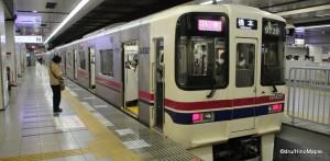 Keio Line Train