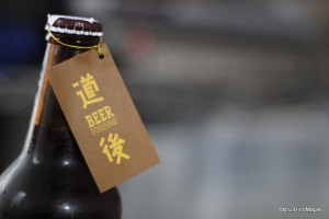 Craft Beer in Japan - Dogo Beer (Matsuyama)