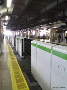 Ebisu Station, Yamanote Line