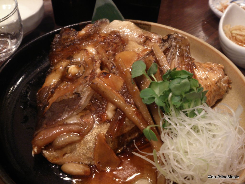 Stewed Fish Head at Nozaki