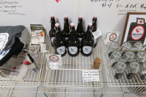 Ishii Brewing Souvenirs and Beer