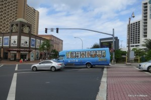 Sirena Bus