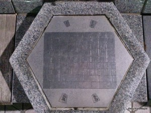 Shogi in Ryogoku