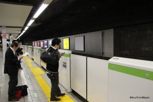 Yamanote Line Barrier