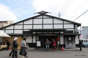 Reijin Brewery