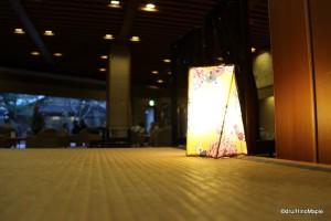 Aburaya Ryokan (Lobby)