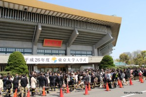 Tokyo University Entrance Ceremony at the Budoukan
