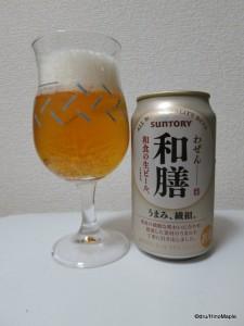 Suntory's Wazen Beer