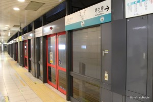 Nanboku Line Barriers