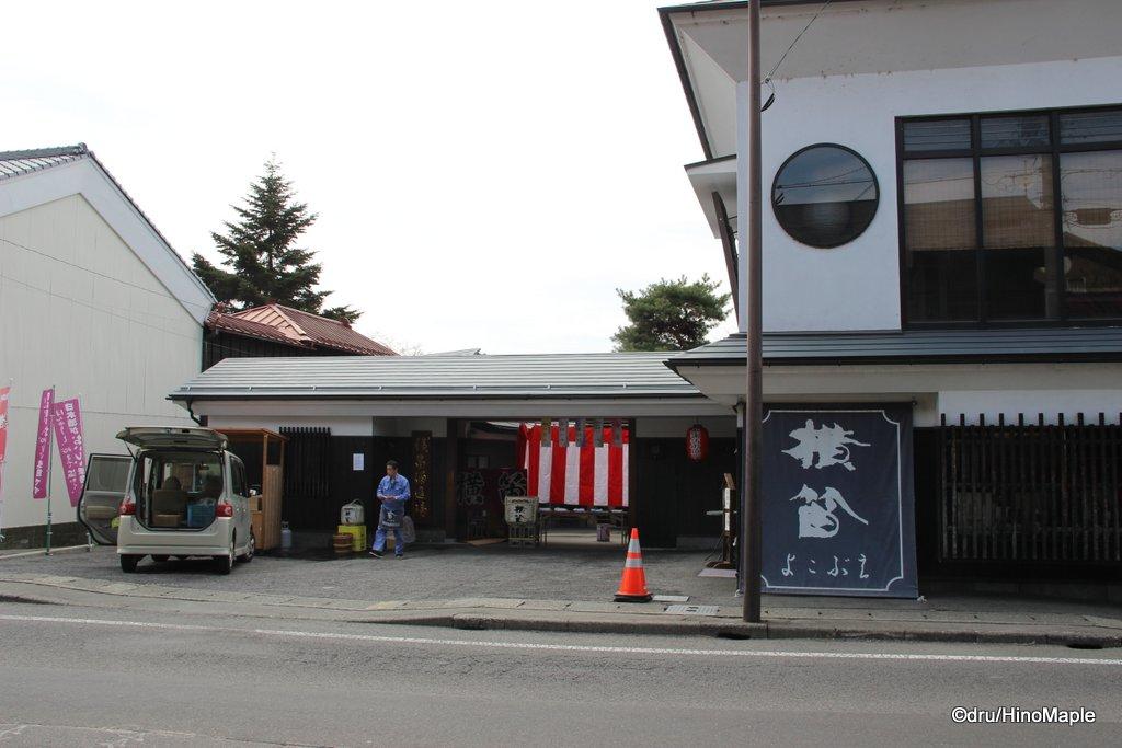 Yokobue
