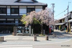 Yume Kyobashi Road