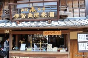 Isekadoya Naiku Restaurant