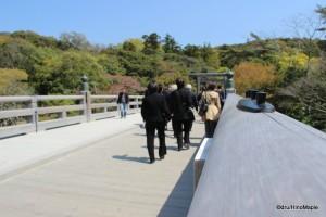 Bridge into the Naiku