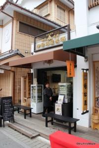 Isekadoya Geku Shop