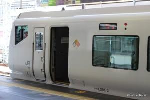 Azusa @ Shinjuku Station