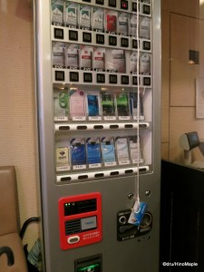 Cigarette Vending Machine with TASPO Card