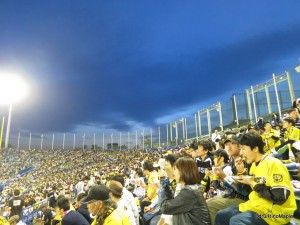 Sunset at Jingu Stadium