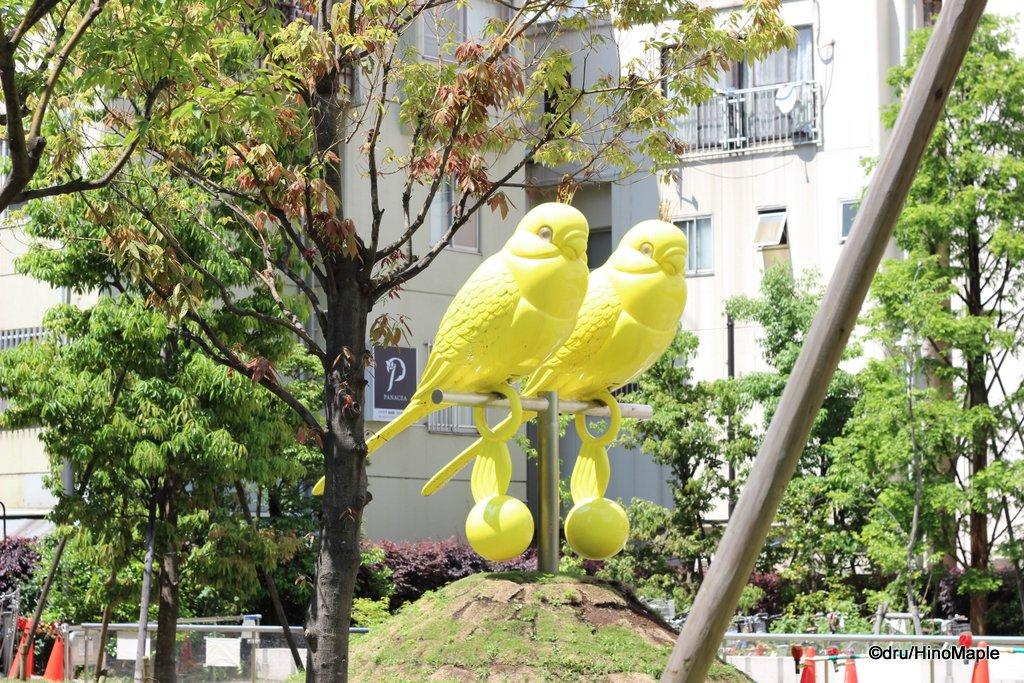 Two Birds in Akasaka