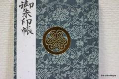 Zojoji Goshuincho