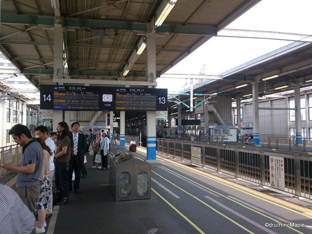 Hiroshima Shinkansen Platform