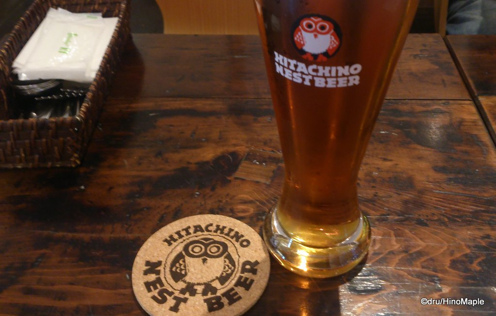 Hitachino Nest Beer @ True Brew