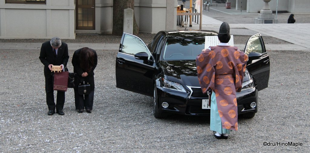 Shinto Car Blessing