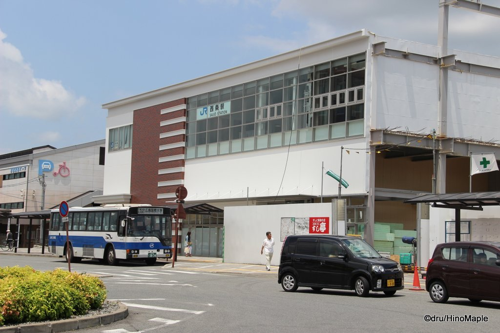 Saijo Station