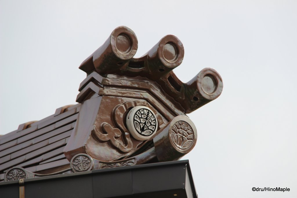 Kawara (Roof Tile) at Kyozenji, Saijo