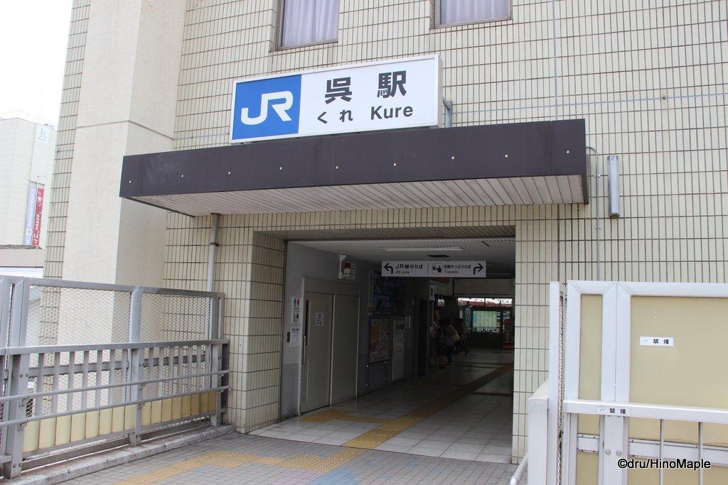 Kure Station