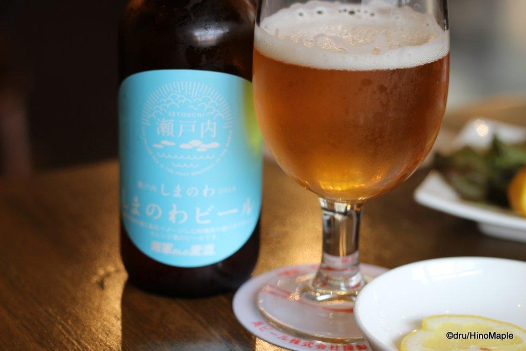Kure Beer (Shimanowa Beer)