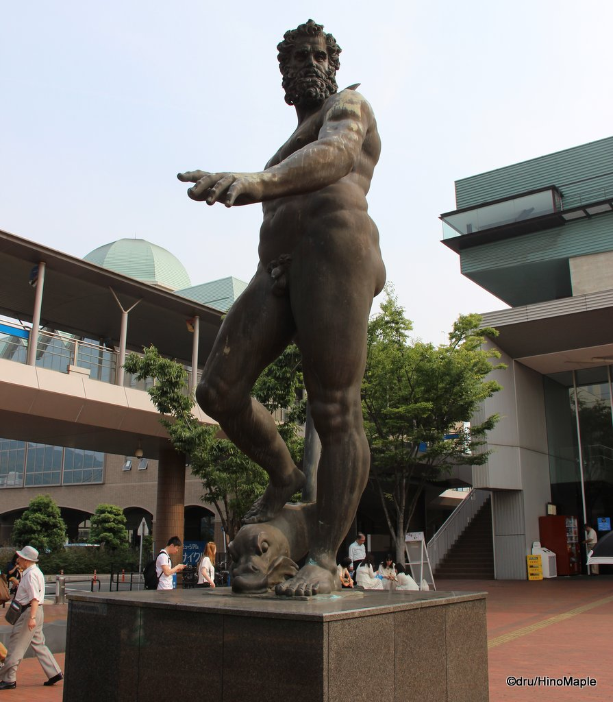 Poseidon Outside the Yamato Museum