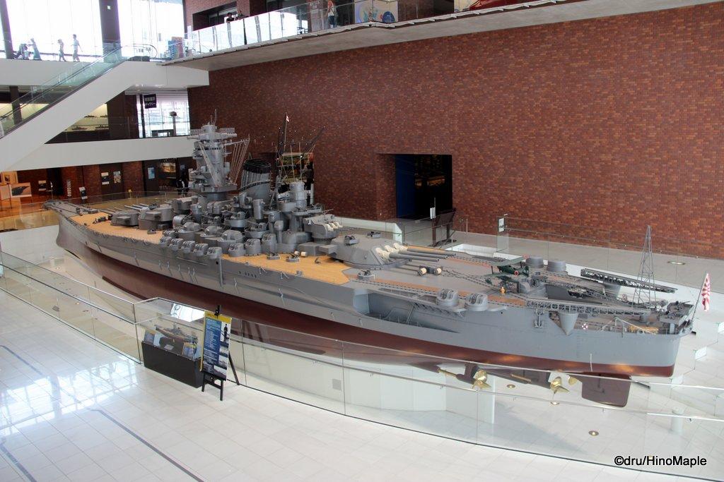 Battleship Yamato at the Yamato Museum