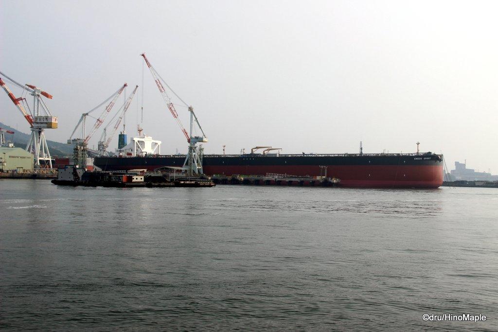 Kure Port