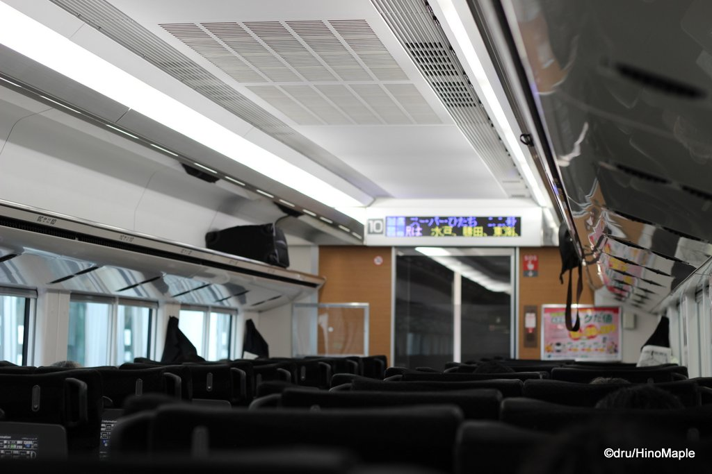 Super Hitachi Train Interior
