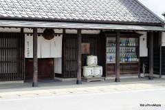 Kiuchi Brewery, aka Hitachino Nest