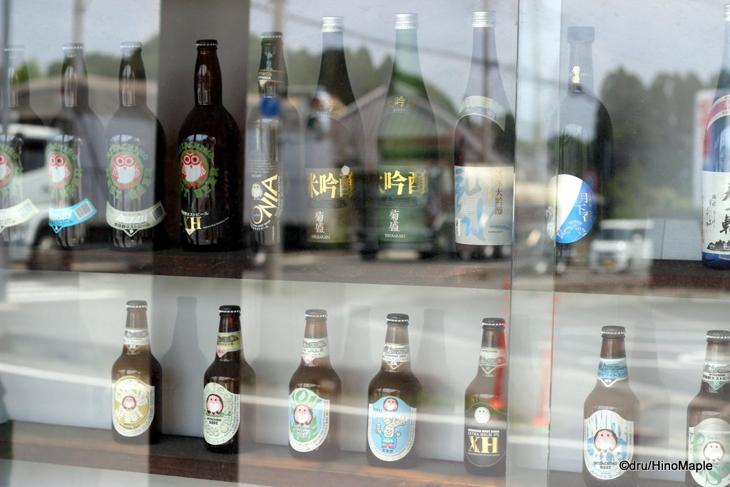 Kiuchi Brewery (Outside Display)